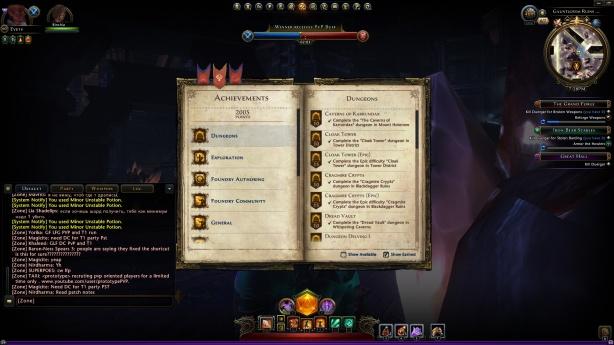 2000 achievement points
